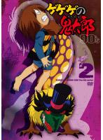 ゲゲゲの鬼太郎 90's 2 ゲゲゲの鬼太郎 1996[第4シリーズ]