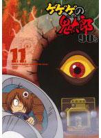 ゲゲゲの鬼太郎 90's 11 ゲゲゲの鬼太郎 1996[第4シリーズ]