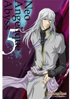 ネオアンジェリーク Abyss 第5巻