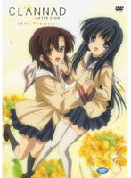 CLANNAD AFTER STORY 5