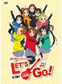 TVアニメ「けいおん!」ライブ『けいおん! ライブイベント ?レッツゴー!?』