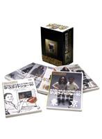 ザ・スライドショー10 Rock'n Roll Sliders JAPAN TOUR 2007 DVD-BOX (初回限定生産)