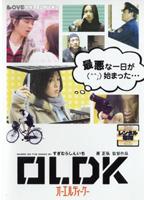 OLDK[ラブ・コレクションシリーズ]