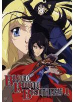 ブラック・ブラッド・ブラザーズ 1