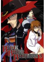 ブラック・ブラッド・ブラザーズ 3
