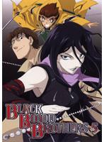 ブラック・ブラッド・ブラザーズ 5