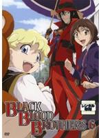 ブラック・ブラッド・ブラザーズ 6