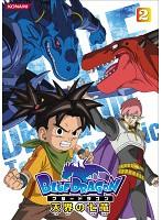 BLUE DRAGON-天界の七竜-  2