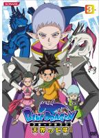 BLUE DRAGON-天界の七竜-  3