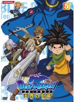BLUE DRAGON-天界の七竜- 5