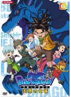 BLUE DRAGON-天界の七竜-  6