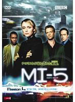 MI-5 Vol.4
