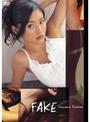 FAKE sayaka yoshino