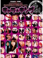 キャラ☆キング 10