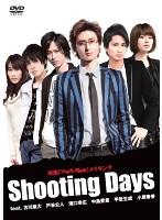 映画「work shop」メイキング Shooting Days feat.古川雄大 戸谷公人 滝口幸広 中島愛里 平埜生成 小原春香