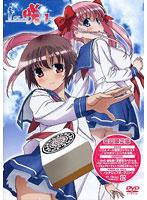 咲-Saki- 1 (初回限定版)<br />DVD