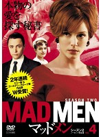 マッドメン シーズン2 Vol.4