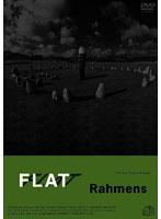 ラーメンズ第6回公演『FLAT』
