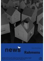 ラーメンズ第7回公演『news』