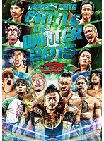 DRAGON GATE BATTLE OF WINTER 2015