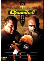 【クリックでお店のこの商品のページへ】K-1 プレミアム 2003 Dynamite!!