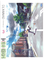 CLANNAD 3 (初回限定版)