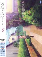 CLANNAD 5 (初回限定版)