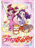 Yes!プリキュア5GoGo! 13