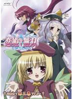 恋姫無双 3 スタンダード版