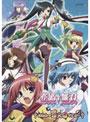 恋姫無双 6 スタンダード版