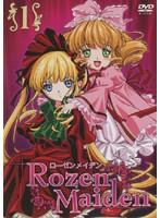 ローゼンメイデン DVDレンタル