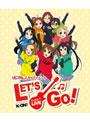 TVアニメ「けいおん!」ライブ『けいおん! ライブイベント ?レッツゴー!?』 (初回限定生産 ブルーレイディスク)