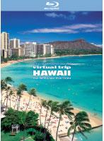 virtual trip HAWAII HD SPECIAL EDITION (ブルーレイディスク)