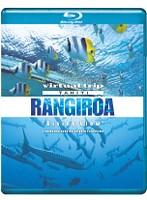 virtual trip TAHITI RANGIROA diving view (ブルーレイディスク)