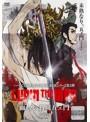 LUPIN THE IIIRD 血煙の石川五ェ門 前篇