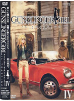 GUNSLINGER GIRL -IL TEATRINO- Vol.4 (初回限定版)