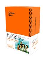 オレンジデイズ DVD−BOX