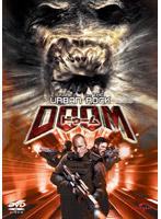 DOOM/ドゥーム (初回限定生産)