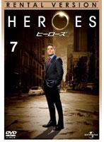 HEROES ヒーローズ Vol.07/13797-006