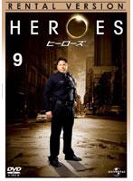 HEROES ヒーローズ Vol.09/13797-006