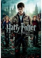 ハリー・ポッターと死の秘宝 PART 2をDMMでレンタル