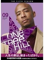 One Tree Hill/ワン・トゥリー・ヒル<フィフス・シーズン> 09
