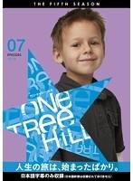 One Tree Hill/ワン・トゥリー・ヒル<フィフス・シーズン> 07