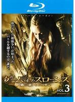 ゲーム・オブ・スローンズ 第一章:七王国戦記 Vol.3 (ブルーレイディスク)