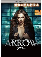 ARROW/�A���[���t�@�[�X�g�E�V�[�Y���� Vol.2