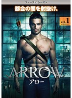 ARROW/�A���[���t�@�[�X�g�E�V�[�Y���� Vol.1