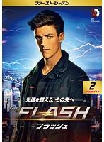 THE FLASH/フラッシュ<ファースト・シーズン> Vol.2