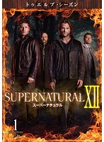 SUPERNATURAL X II <トゥエルブ・シーズン> Vol.1