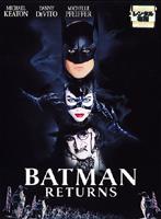 バットマン リターンズをDMMでレンタル