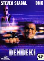 DENGEKI 電撃をDMMでレンタル